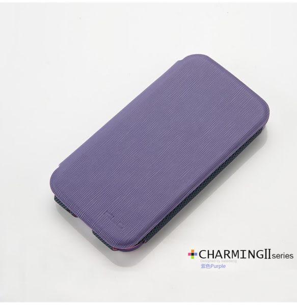 【卡來登】彩逸II 左右開 超薄皮套 Samsung i9500 Galaxy S4 *清倉價*