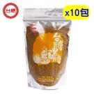 【台糖優食】黑糖 x10包(300g/包) ~溫潤香醇的風味