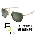 【台南 時代眼鏡 RANDOLPH】墨鏡太陽眼鏡 AF106 58 23K鍍金框 玻璃綠鏡片AR 美國製 軍規 飛官款