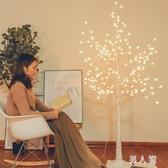 圣誕樹燈led彩燈圓球白樺樹發光圣誕節裝飾房間布置家用燈飾 PA12268『男人範』