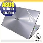 【Ezstick】ASUS UX410 UX410U UX410UQ  二代透氣機身保護貼(含上蓋、鍵盤週圍、底部貼)DIY 包膜