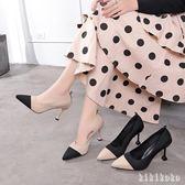 裸色高跟鞋2019新款韓版春季性感百搭時尚OL針織幾天細跟單鞋子 DR12480【KIKIKOKO】