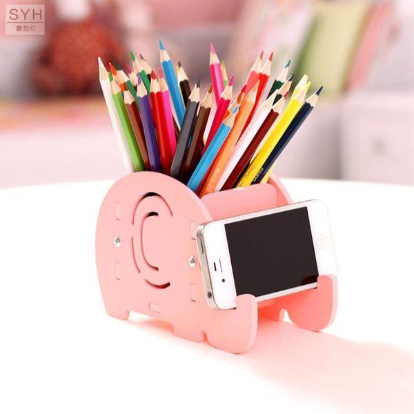 文具筆筒 多功能筆筒創意時尚小清新學生可愛兒童桌面收納盒辦公室 宜室家居