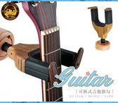 【小麥老師樂器館】吉他壁掛架 木紋【A915】GT-110 壁掛吉他架 吉他掛架 吉他吊架