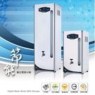 【滿額贈】《豪星HaoHsing》10加侖全自動貯備型電開水機HS-10GB*加贈SQC快拆式前置過濾組