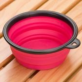 狗狗折疊碗外出水碗寵物便攜狗碗戶外喝水碗
