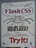 【書寶二手書T2/電腦_PIU】Flash CS5 遊戲設計 Try it !_李長沛_有光碟