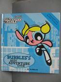 【書寶二手書T4/少年童書_YFS】Bubbles s Best Adventure Ever_Mooney, E. S