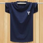 夏天青少年男士  短袖t恤加肥加大  棉休閒   鬆半袖上衣 S-6XL