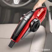 無線車載吸塵器12V汽車用強力充電家用小型便攜手持式大功率igo   琉璃美衣
