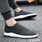 板鞋-春季新款帆布鞋韓版潮流男鞋百搭運動休閒鞋板鞋椰子鞋布鞋潮 Cocoa