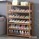 鞋架子多層實木簡易鞋櫃收納經濟型門口大容量宿舍家用 SN68【夢幻家居】