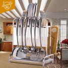304不銹鋼刀架廚房置物架收納架菜刀砧板多功能架子廚具用品【全館限時88折】