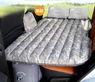 氣墊床車載充氣床旅行床suv床墊汽車後排...