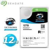 Seagate希捷 監控鷹【SkyHawk AI】12TB 3.5吋監控硬碟