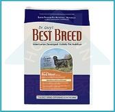 【寵愛家】-免運-BEST BREED貝斯比《全齡犬無穀水牛肉+蔬果配方》11.8kg