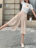 褲裙雪紡闊腿褲女夏七分薄款學生韓版寬鬆緊高腰百搭墜感顯瘦洋氣裙褲 嬡孕哺