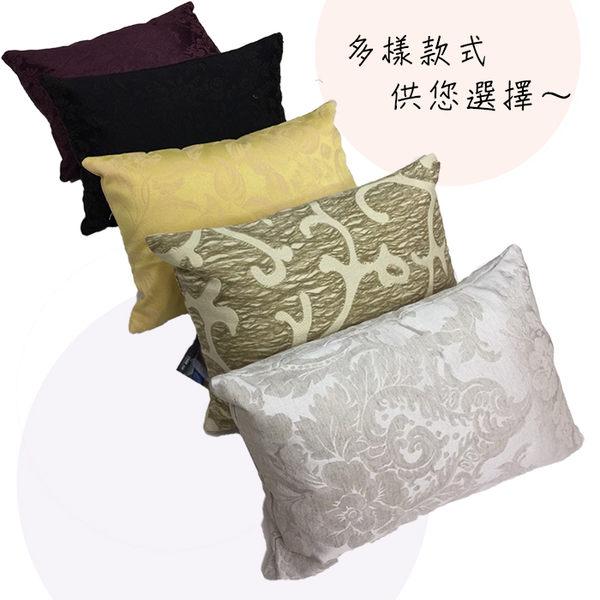 多功能腰靠墊 抱枕 腰枕 靠枕 午安枕(花色隨機出貨)