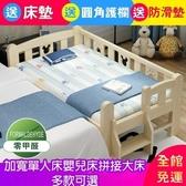 實木兒童床組 帶圍欄男孩女孩公主床小孩床加寬單人床兒童床拼接大床
