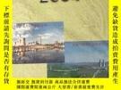 二手書博民逛書店罕見內蒙古年鑒2004Y290317 張建功 方誌出版社 出版2004
