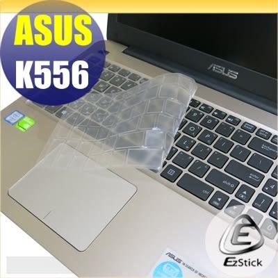 【Ezstick】ASUS K556 K556u K556uq 奈米銀抗菌 TPU 鍵盤保護膜 鍵盤膜