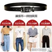 雙11特價 女士皮帶真皮純牛皮簡約百搭腰帶黑色韓國時尚酷ins風裝飾牛仔褲