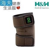 【海夫健康生活館】南良H&H 遠紅外線 調整型 護肘 雙包裝(33X23X0.5cm)