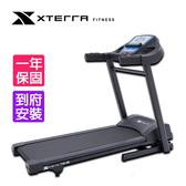 XTERRA TR 2.45 電動跑步機(健跑機/慢跑機/健走機/有氧運動)