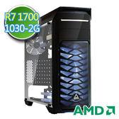 技嘉B350平台【風神短劍】AMD Ryzen八核 GT1030-2G獨顯 1TB效能電腦