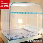 免安裝蒙古包帳篷可折疊蚊帳拉錬1.8m床1.5米三開門家用加密加厚 浪漫西街