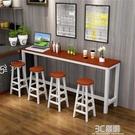 靠墻吧台桌家用客廳咖啡店奶茶店酒吧長條形窄桌子高腳餐桌椅組合 3CHM