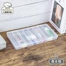 聯府長分隔8格收納盒通通集合整理盒1L分類盒TL502-大廚師百貨