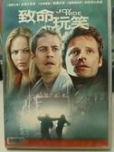 挖寶二手片-C04-077-正版DVD-電影【致命玩笑1】-保羅汎克 莉莉索比斯基(直購價)