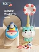 洗澡玩具小黃鴨寶寶洗澡玩具兒童戲水電動小企鵝噴水花灑套裝男孩女孩嬰兒 雲朵