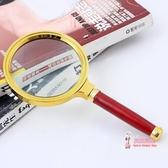 放大鏡 光學放大鏡10倍超清晰紅木手持閱讀放大鏡80MM贈絨鏡袋鏡布
