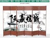 150*40 4扇單面中式屏風隔斷客廳摺疊行動簡約現代小戶型玄關牆簡易屏風 經濟型qm 向日葵