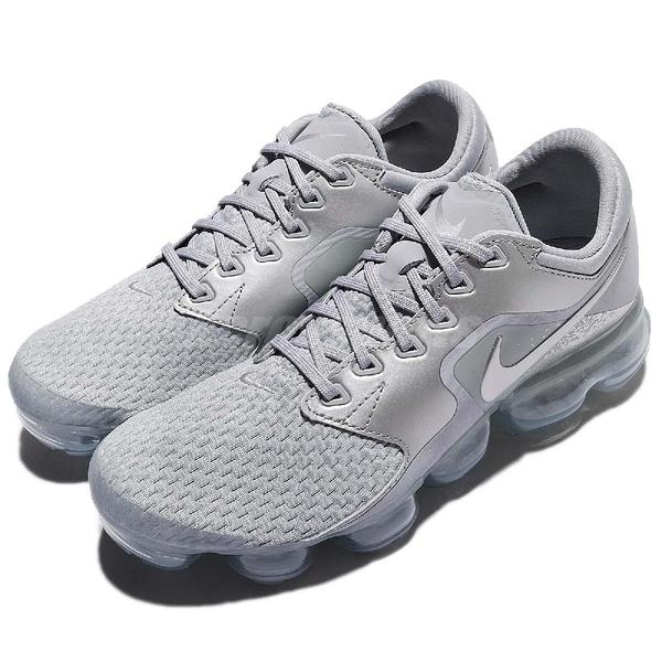 Nike 慢跑鞋 Wmns Air Vapormax 灰 銀 女鞋 大氣墊 舒適緩震 運動鞋 【ACS】 AH9045-006