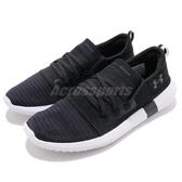 Under Armour UA 慢跑鞋 Vibe 黑 白 透氣網眼鞋面 低筒 運動鞋 女鞋 【PUMP306】 3020372003