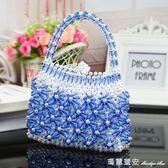 手工串珠制作DIY時尚碎花包包手提包女包材料包亞克力飾品散珠子 瑪麗蓮安