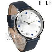 ELLE 時尚尖端 晶鑽魅力無限女錶 防水手錶 高品質真皮錶帶 銀x深藍 ES20096S01X