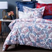 HOLA 塔斯曼純棉床被四件組 雙人