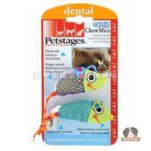 【寵物王國】美國Petstages-Dental潔牙健齒網狀鼠