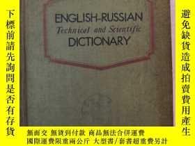 二手書博民逛書店English-Russian罕見technical and s