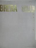 【書寶二手書T7/藝術_DE6】布列拉美術館_世界美術館全集14_附殼