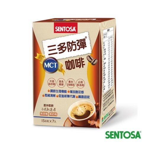 【三多】防彈MCT咖啡(15公克x7入/盒)_防彈飲食~免運費