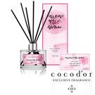 韓國 cocod or 【留言祝福款】室內擴香瓶 200ml 擴香 香氛 香味 芳香劑 室內擴香