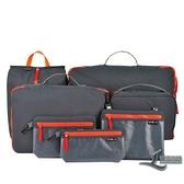 7件式收納袋 防水收納套裝 衣服儲物袋 旅行衣物整理包【邻家小鎮】