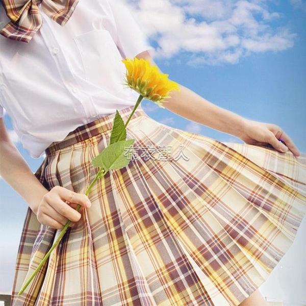 現貨快出 jk制服套裝季長袖學生裝閨蜜裝季女學生jk百褶裙