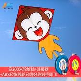 麗達濰坊風箏兒童微風易飛三角卡通猴小號風箏線輪 喵小姐