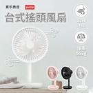 SOLOVE 素樂 F5台式搖頭風扇 電風扇 小風扇 USB風扇 台式風扇 辦公室風扇